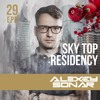 Alexey Sonar - SkyTop Residency 029 2017-12-20 Artwork