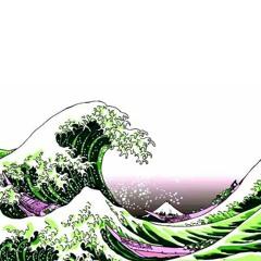 Tsunamis ft Akeem Dade