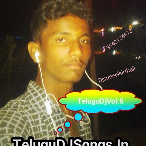 Ranu Ranu Antundo Telugu Folk Dance Remix DJSuneel [TeluguDJSongs.IN]