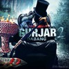 Gurjar Dabangg - Official Video Song  Pistol Hi Fi  Lokesh Bhati Gurjar  Mani Bhati Gujjar.mp3