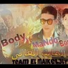 Download مهرجان بنت قلبي غناء بودي مزيكا Mp3