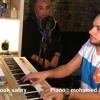 Download غمضت عيني - غناء شروق صبري بيانو الموزع محمد عاطف الحلو Mp3