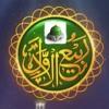 Qari Mustafa Raza Al Hindi {Rabiul Awwal Tarana نشید ربیع الاول}