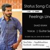Ye Mery Dill Ka Jana Saad Khan Cover| Mustafa Zahid Songs - Roxen  Hum Jee Lenge