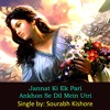 Jannat Ki Ek Pari Ankhon Se Dil Mein Utri: Urdu Hindi Romantic Love Songs