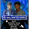 03. Gunna Gunna Mamadi ( Raja De Great ) Mix By DJ ANIL AND DJ CHINTU