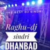 Ratiya Kaha Bitawala na dj raghu sindri.mp3