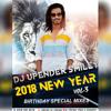 08 - BALNAGAR CHANDAN ANNA   NEW SONG 2017 DJ UPENDER SMILEY @8143128971&7386658834@
