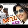 BATEU -- बटेऊ -- Sonu Kundu, Sonika Singh -- TR & Ruchika Jangid -- Latest Haryanvi Song 2017