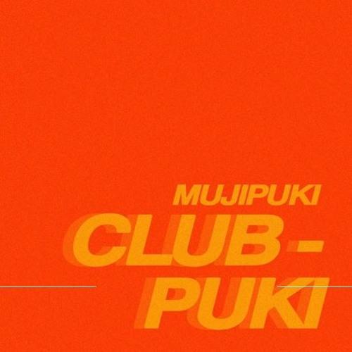 [LR023] Mujipuki - Part Two