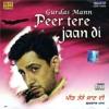 Peerh Tere Jaan Di- Gurdas Mann (Bass Mix)