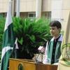 IS PARCHAM KE Saaye Talay Hum Aik Hain Music