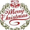 Merry Christmas New Remix DJ Mohssen
