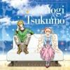 Nigoutei e Youkoso! / Yogi & Tsukumo