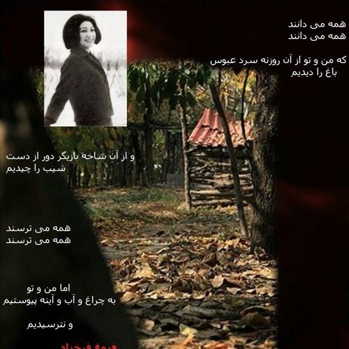 Radio Irava Dec. 24, 2017 with Mehrdad Harsini- Merry Christmas