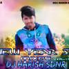 20.Komurayya Kodku Anta New Song(New Year Spl Mix 2k18) Mix By Dj Harish Sdnr