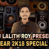 GUNNA GUNNA MAMIDI CONGO ROADSHOW REMIX DJ LALITH ROY
