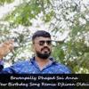 Bowenpally Dhagad Sai Anna Birthday Song Remix By Djkiran ( Old City )...