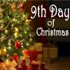 9th Day of the Twelve Days of Christmas - Debra Hill