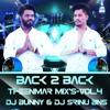 01.K.G.S BAND HD THEENMAR MIX-( nWE YEAR SPL MIX )-DJ BUNNY & DJSRINU BNS