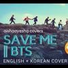 BTS (방탄소년단) - Save Me (ENGLISH + KOREAN cover)