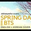 BTS (방탄소년단) - Spring Day (ENGLISH + KOREAN cover)