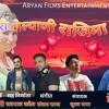 Meri Gailyani Rajima - New latest Dj Garhwali Song 2018 - Dev Semwal - Aryan Films Entertainment