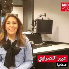 TARAB - with BASEM DARWISCH  برنامج طرب ولقاء عبير نصراوي من مونت كارلو الدولية مع   باسم درويش