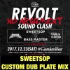 REVOLT NO ARGUMENT SOUND CLASH CUSTOM DUB PLATE MIX