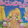 Thirupaavai Neti Divya Tamila Pasuram Gaanam Dr MSRAO(MLN ACADEMY )