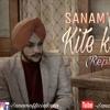 Kalli behke sochin ni (reprised version)
