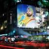 Hamra_Thakur_Sab_Te_Uncha-64-Bibi_Charanjit_Kaur_Khalsa[www.MastJatt.Com].mp3