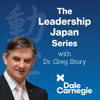 235: The Foreign Leader In Japan