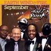 Daft Punk ft. Earth, Wind, and Fire - Digital Love + September