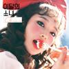 LOONA/Chuu(츄) & Yves(이브) - Girl's Talk