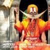 FREE DOWNLOAD JonateK (AtipiK) - Hindou ... Dans Ta Gueule ! (Beatitude)2004