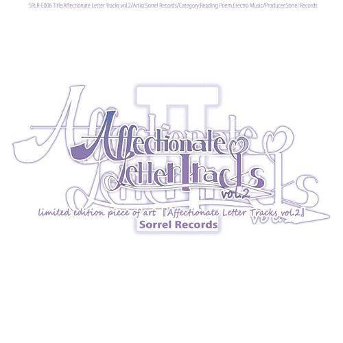 Affectionate Letter Tracks vol.2 キミガイタカラ3 -MAtE-