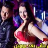 Download حمادة الاسمر كليب قال جانى بعد يومين اللى مكسر مصر توزيع جديد Mp3