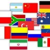 Artigo 12, CRFB/88- Nacionalidade -Brasileiro Nato