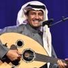 Download خالد عبدالرحمن - يمر الوقت - عود | حفل الرياض Mp3
