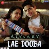 Lae Dooba Aiyary Mp3