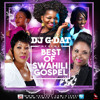 BEST OF SWAHILI 2018 GOSPEL MIX vol 1 [Christina Shusho,Gloria Muliro,Janet Otieno,Mercy Masika}