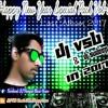 06 Banaja Tu Meri Raani (Electro Mix) DJ VSb