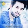 Pyar Ke Liye - Unplugged Cover  Dil Kya Kare  Siddharth Slathia