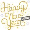 New Mixtape Breakbeat 2018 ! - Party New YEAR -