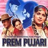 Phoolon Ke Rang Se - Prem Pujari - Ft. Brij Soni