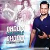 Dhoom Machale Dhoom- DJ Hemanth Remix