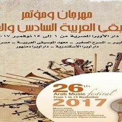 مهرجان الموسيقي العربية 26 محمد عساف