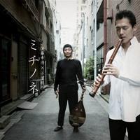 開-KAI-(小濱明人・後藤幸浩作曲)