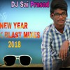 DEO DEO DISSAKU [ NEW SUNNY LEAON ] SONG MIX BY DJ SAI PRASAD.mp3